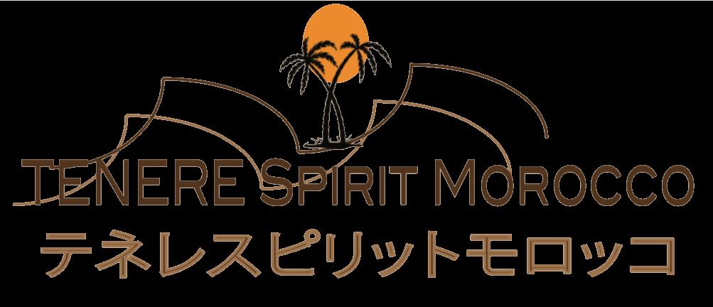 Tenere Spirit Morocco